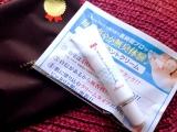 口コミ記事「ellesoie/薬用デオドラントクリーム」の画像