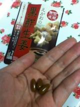 体のめぐりをサポート「えがおの黒酢生姜」☆