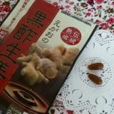 ★20種類のアミノ酸/えがおの黒酢生姜★の画像(3枚目)