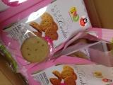 いぐさおからクッキー - ソラトブニワトリ