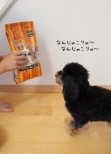 ネオさんファーストチョイスを食す。の画像(2枚目)