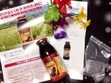 口コミ記事「⁂モニプラ当選品(アロアニア果汁100%)⁂」の画像