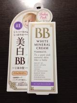 ベビーピンク ホワイトBBクリームの画像(1枚目)
