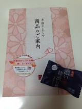 薬用 濃い渋柿石鹸
