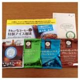 【☆】きれいなコーヒーの画像(1枚目)