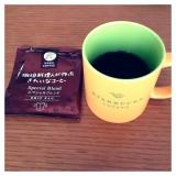 【☆】きれいなコーヒーの画像(2枚目)