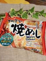 【第1回】テーブルマーク冷凍食品お試しランキング!! レポ2 パン&焼きめしの画像(1枚目)