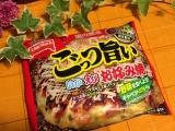 【第1回】テーブルマーク冷凍食品お試しランキング!! レポ3うどん&お好み焼きの画像(7枚目)