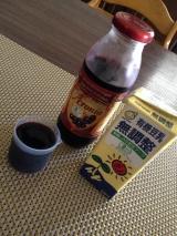 「アロニア果汁で!」の画像(3枚目)