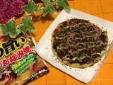 【第1回】テーブルマーク冷凍食品お試しランキング!! レポ3うどん&お好み焼きの画像(9枚目)