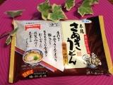 【第1回】テーブルマーク冷凍食品お試しランキング!! レポ3うどん&お好み焼きの画像(1枚目)