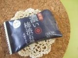 においケアに☆濃い柿渋石鹸の画像(1枚目)