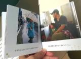 スマホで作れる500円のフォトブック!!の画像(4枚目)