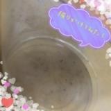 生ごみ処理に☆バイオでバイバイの画像(5枚目)