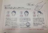 シンリーボーテ うるおいクレンジング泡ジェルの画像(3枚目)