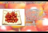 「山形さくらんぼ『紅秀峰』は大粒で甘いね♪♪」の画像(6枚目)