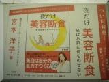 株式会社イーズ・インターナショナル Koo ファストシリーズ トライアルセット 美容断食