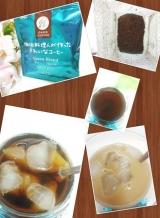 ☆きれいな珈琲できれいになろう♪オアシス珈琲・きれいなコーヒーお試しパック☆