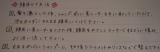 くちゃ石けん 美シーサーの画像(10枚目)