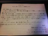 「【30名様限定!!】「薬用 濃い柿渋石鹸」モニター報告」の画像(3枚目)
