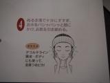 くちゃ石けん 美シーサーの画像(6枚目)