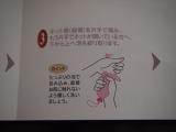 くちゃ石けん 美シーサーの画像(5枚目)