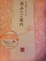 「【30名様限定!!】「薬用 濃い柿渋石鹸」モニター報告」の画像(5枚目)