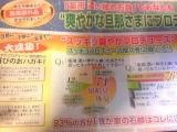 「【30名様限定!!】「薬用 濃い柿渋石鹸」モニター報告」の画像(4枚目)