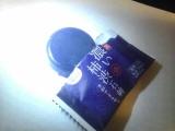 「【30名様限定!!】「薬用 濃い柿渋石鹸」モニター報告」の画像(6枚目)