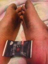 「【30名様限定!!】「薬用 濃い柿渋石鹸」モニター報告」の画像(7枚目)