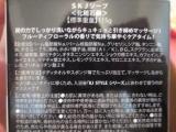 「ディーアール★KJ STYLE コンプリーテッドソープ~韓国モデル協会の推奨商品!!~」の画像(4枚目)