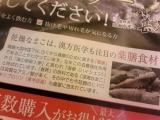 (。・ω-p【熊野灘 深海なまこ 甚しょう】qの画像(4枚目)