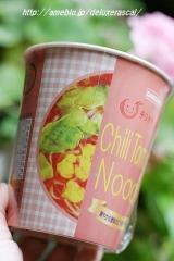 大黒ヌードル☆チリトマト味の画像(2枚目)