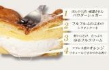 口コミ:新感覚!☆生パウンドケーキの画像(2枚目)