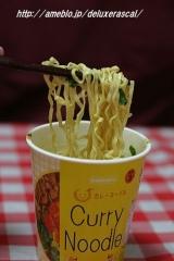 大黒ヌードル☆カレー味の画像(5枚目)