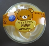 瀬戸内レモンとチーズのシュークリーム&ゆるとろプリン・はちみつの画像(3枚目)