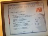 渋谷FAST NAILでネイル(*^^*)の画像(5枚目)