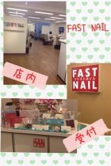 渋谷FAST NAILでネイル(*^^*)の画像(2枚目)