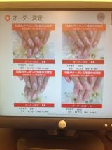 渋谷FAST NAILでネイル(*^^*)の画像(8枚目)
