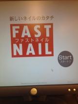渋谷FAST NAILでネイル(*^^*)の画像(4枚目)