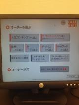 渋谷FAST NAILでネイル(*^^*)の画像(7枚目)