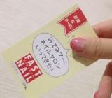 渋谷FAST NAILでネイル(*^^*)の画像(18枚目)