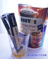 ドトールのコーヒー×アクアクララのコラボ♪の画像(3枚目)