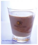 ドトールのコーヒー×アクアクララのコラボ♪の画像(4枚目)