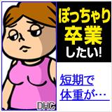 真夜中の誘惑 おとぼけくん(#^.^#)へんの画像(4枚目)