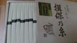 口コミ記事「【モニター】クリンスイ浄水器+揖保乃糸素麺のセット♪」の画像