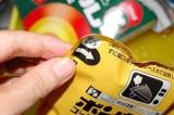 大塚食品 【忙しい人に安全・安心ボンカレー 】の画像(4枚目)