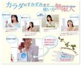 フコイダンCOSME*いき水ボディーローション2