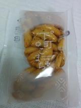 【モニター】もち吉 下町こまち 本柿ノ種 七味唐辛子の画像(2枚目)