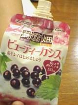 蒟蒻畑ビューティーカシスを食べてみた!の画像(2枚目)
